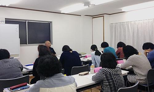 介護職員初任者研修講座